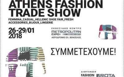 Athens Fashion Trade Show